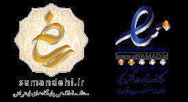 لوگوی اینماد و ساماندهی