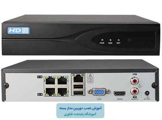 تنظیم نرم افزار و دستگاه NVR دوربین