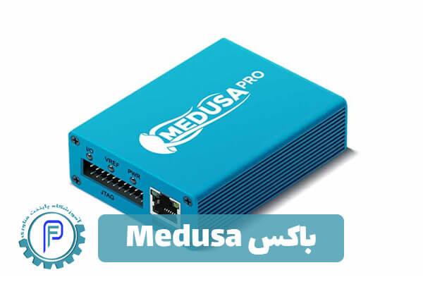 باکس Medusa Pro