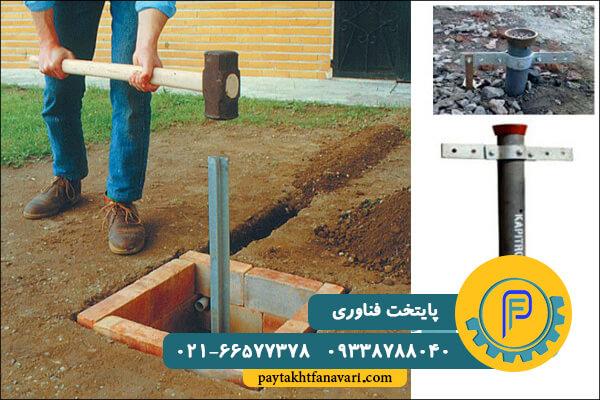 روش زمین عمقی نصب سیم ارت ساختمان