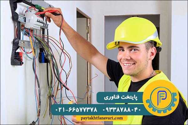 آموزش برق ساختمان درجه 1 و 2
