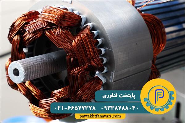 دستگاههای حفاظت از موتور الکتریکی